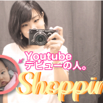 Bébé Nono Youtube デビュー!!