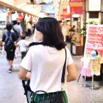 Tokyo Life vol.1