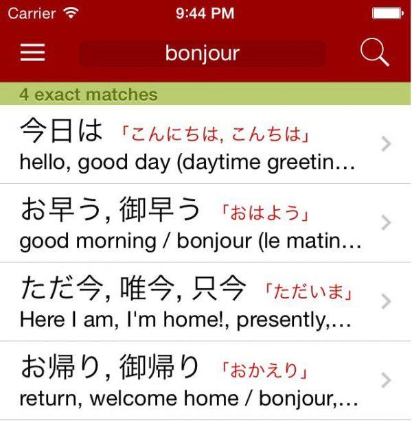 speak-japanese-instantly-with-imiwa-600x615-20141125-2