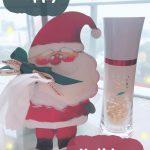 【RYL】12月のキャンペーンのお知らせ